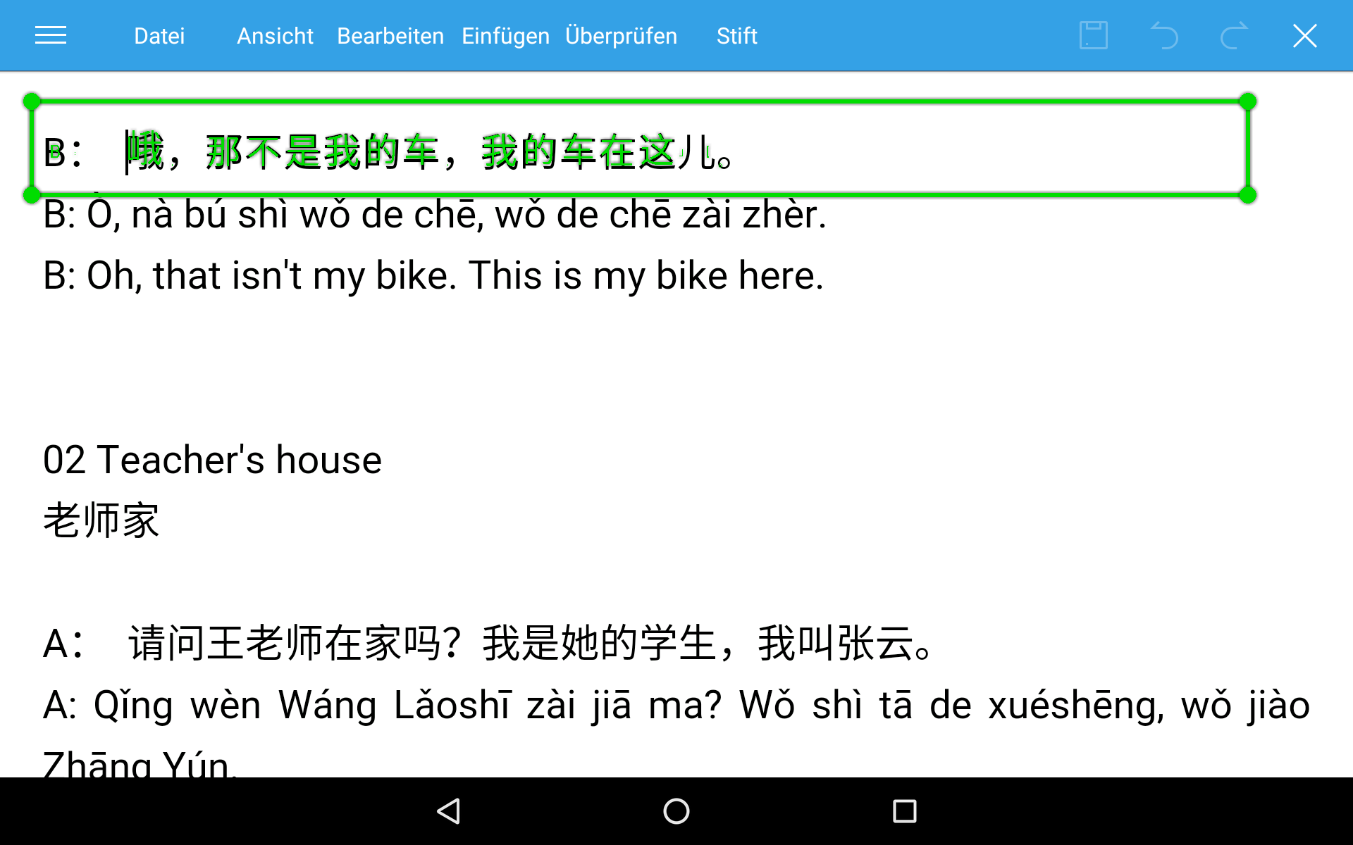Screen-OCR-floating-button does not recognize a character 儿