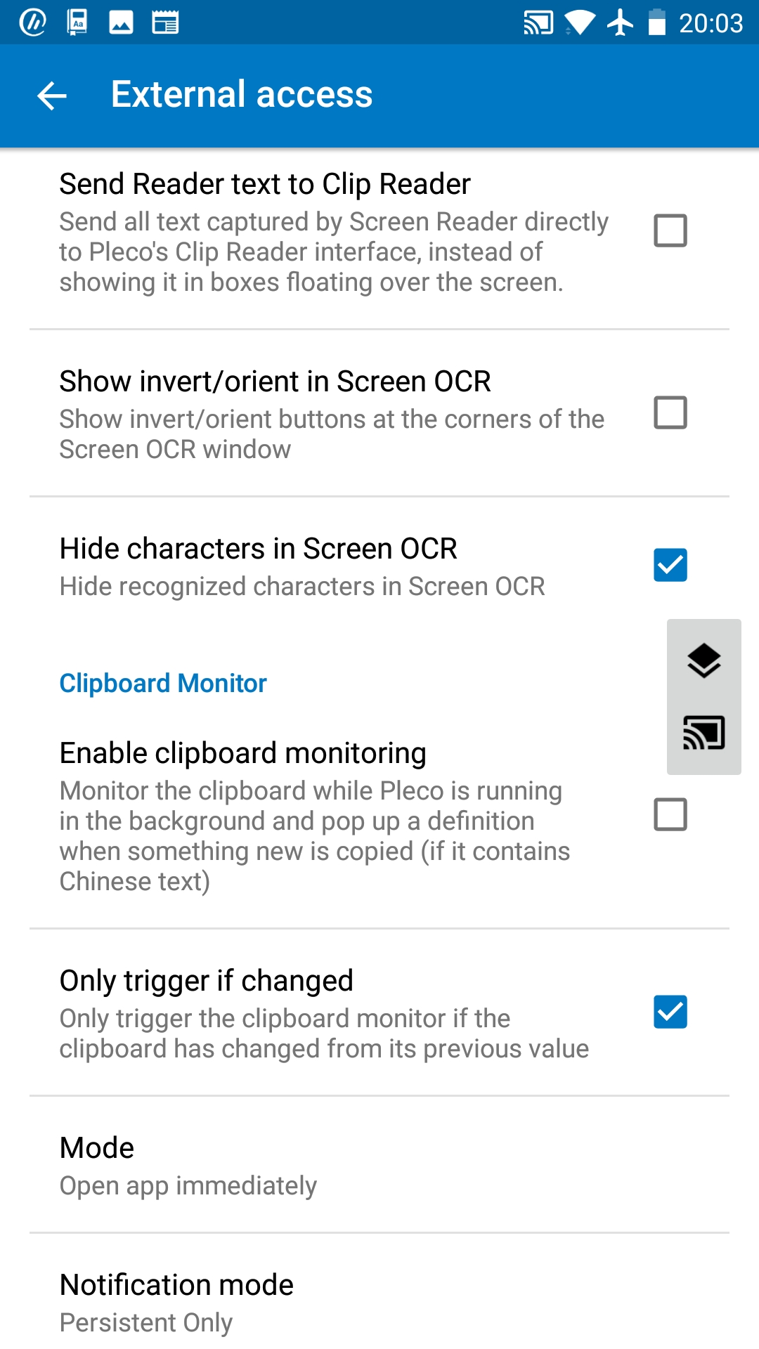 How to get rid of screen reader text overlay? | Pleco Software Forums