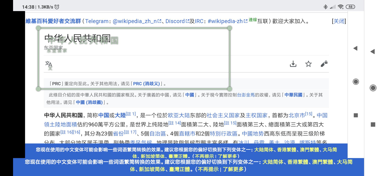 Screenshot_2020-09-13-14-38-56-098_com.android.chrome.png