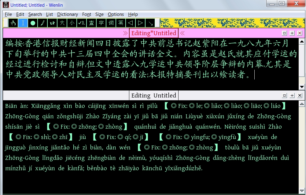 How To Convert From Hanzi To Pinyin Pleco Software Forums